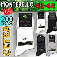 Мужские носки в сеточку высокое качество Montebello Турция ароматизированные 41-44р. НМЛ-359