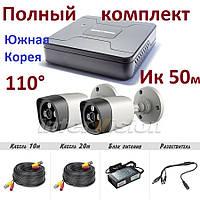 KIT-5122 Полный! комплект видеонаблюдения цифровые видеокамеры  2.4 Mp + видеорегистратор