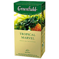 Чай Greenfield Tropical Marvel пакетированный 25пак.