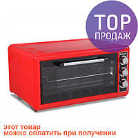 Тостер-печь Saturn ST-EC1077 Red