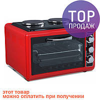 Тостер-печь Saturn ST-EC1072 Red