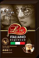 Кофе натуральный жареный молотый Lu've Italiano Espresso  250г (вакуум)