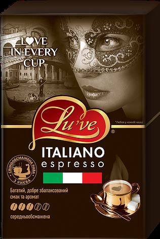Кофе натуральный жареный молотый Lu've Italiano Espresso  250г (вакуум), фото 2