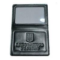 Обложка для удостоверение адвокатура Украины