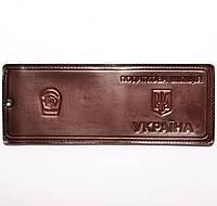 """Обложка на документы """"Налоговая милиция"""" коричневая"""