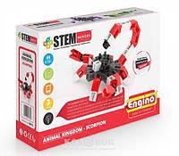 Конструктор Engino серии STEM HEROES Царство животных: скорпион