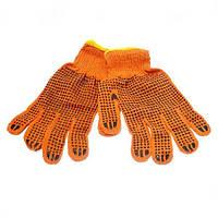 Перчатки рабочие оранжевые