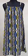 Платье-туника сине-зеленая (Франция)
