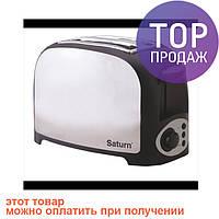 Тостер Saturn ST-EC7022 / техника для кухни