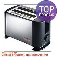 Тостер Saturn ST-EC7023 / техника для кухни
