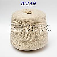 DALAN  (92% - меринос, 8% - кашемир, 400м100г,)