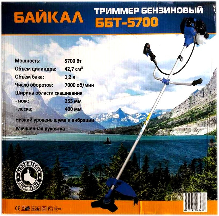 Бензокоса Байкал ББТ 5700