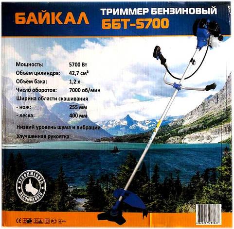 Бензокоса Байкал ББТ 5700, фото 2