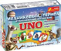 Игра настольная карточная для детей (7+) UNO ЛЕДНИКОВЫЙ ПЕРИОД