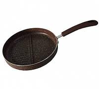 """Круглая сковорода-гриль c разделением """"Mosses stone"""" 26х4.5см алюм. с каменным антип. покрытием Fissman"""