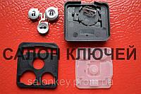 Кнопки для выкидных ключей Acura mdx Акура 2+1B
