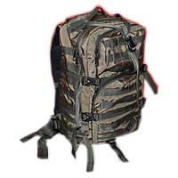 Рюкзак штурмовой Travel Extreme 30 л. серый