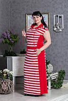 Стильное длинное платье на отдых в бело-красную полоску