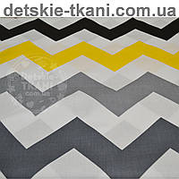 Ткань с макси-зигзагом черного, желтого и серых цветов, плотность 135 г/м2 (№ 775)