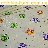 """Ткань хлопковая """"Совушки и цветной горошек"""", фон - кремовый, плотность 125 г/м2, (№ 768а)., фото 4"""