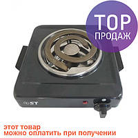 Электроплита ST 61-120-01 ТШ / Плитка на одну конфорку