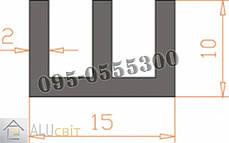 Ш-подібний алюмінієвий профіль 15х10х2   анодований срібло