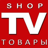 Товары TV shop (ассорти)