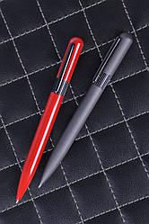 Ручка металлическая Havana, под нанесение логотипа, 6 цветов