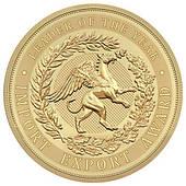 """Золото рейтинга """"Экспортер года 2016"""""""