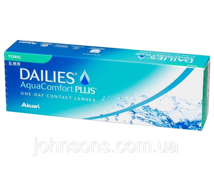 Контактные линз Dailies Aqua Comfort plus Toric 1уп (30шт)