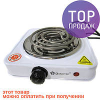 Электроплита Domotec MS-5801 плита настольная / Плита на одну конфорку