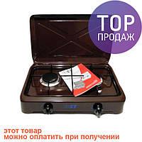 Таганок газовый настольный ST 63-010-01 Brown