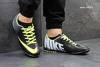 Черные мужские сороконожки Nike Mercurial