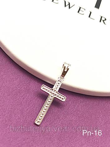 Крестик Xuping, фото 2