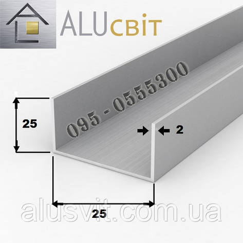 Швеллер алюминиевый п-образный профиль 25х25х2 без покрытия, фото 2