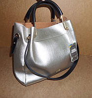 Модная женская сумка  2 в 1