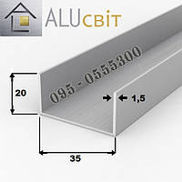 Швеллер алюминиевый п-образный профиль 35х20х1.5  анодированный серебро