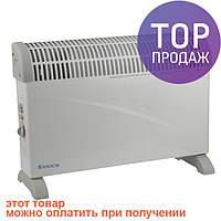 Конвектор пол-стена Sanico 2000 Вт+ТУРБОВЕНТИЛЯТОР