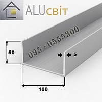 Швеллер алюминиевый п-образный профиль 100х50х5  анодированный серебро