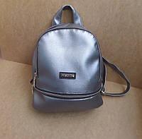 Модный женский рюкзак со значком Moschino тренд 2017 года