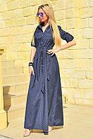 Модное длинное платье-рубашка коттон