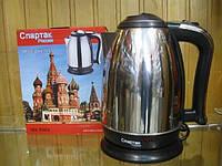 Чайник из Нержавеющей Стали MS 5004