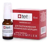 Біокомплекс міорелаксант для корекції мімічних зморшок (Розумні пептиди) TETe Cosmeceutical,Швейцарія, 15мл