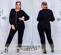 Костюм женский спортивный двух-нить штаны на шнурке размеры 48,50,52,54,56
