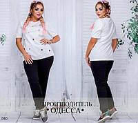 Летний спортивный костюм штаны + футболка трикотаж двух-нить размеры 48,50,52,54,56