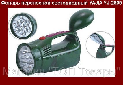 Фонарь переносной светодиодный YAJIA YJ-2809!Опт, фото 2