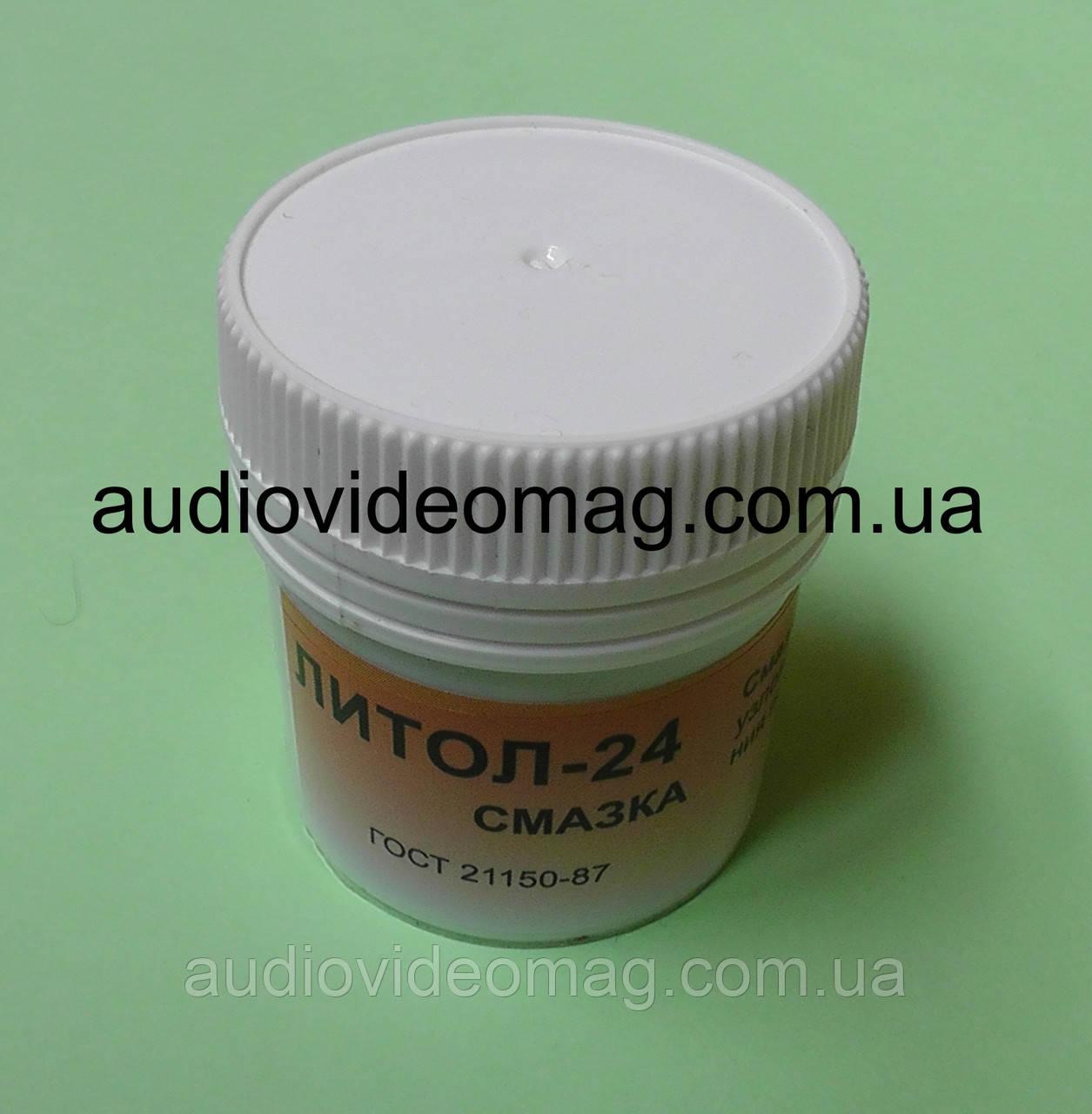 Смазка Литол-24, 35 грамм
