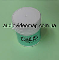 Вазелин технический, 35 грамм