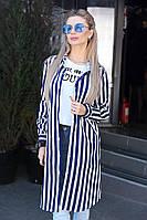 Женская рубашка туника