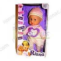 Кукла говорящая - пупс (Riana), бат-ка